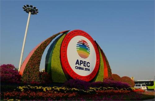 十八大会议主要议题_智利发布2019年APEC会议三大关注议题_新浪财经_新浪网