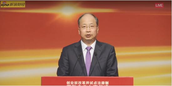广东省委书记李希:齐力支撑厚交所立异开展