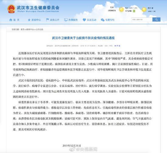 王毅同英国首席大臣兼外交大臣拉布通电话