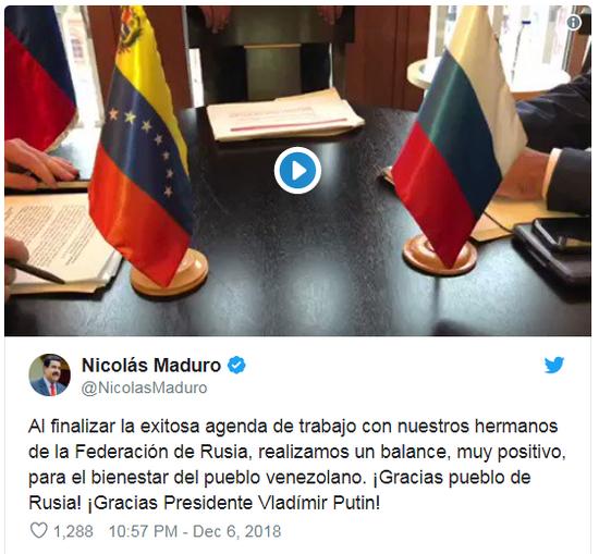 马杜罗在推特上发文,向普京与俄罗斯致谢。(推特)