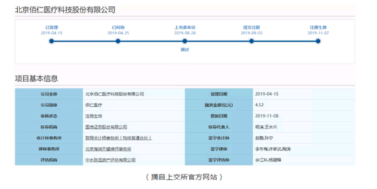 患难与共!中国与邻国强化合作抗击疫情引关注