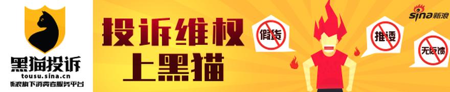 cc彩球网登录中心平台