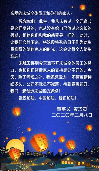 中超天津天海:球队全部股权转让万通投资控股公司