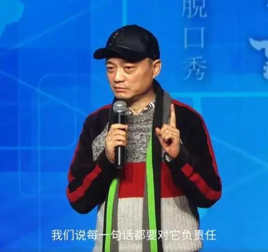 崔永元现身脱口秀:我后台特别硬 你想不到