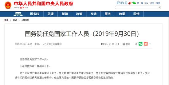 亚洲电视急涨51.11%后突然停牌 暂未公布原因