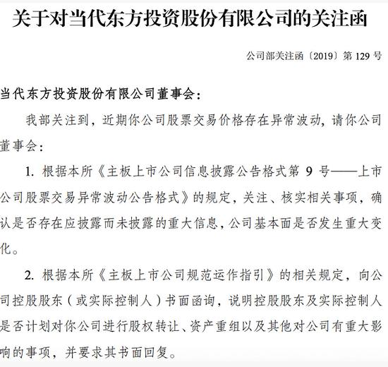 中国官方首次发布文物建筑开放利用案例