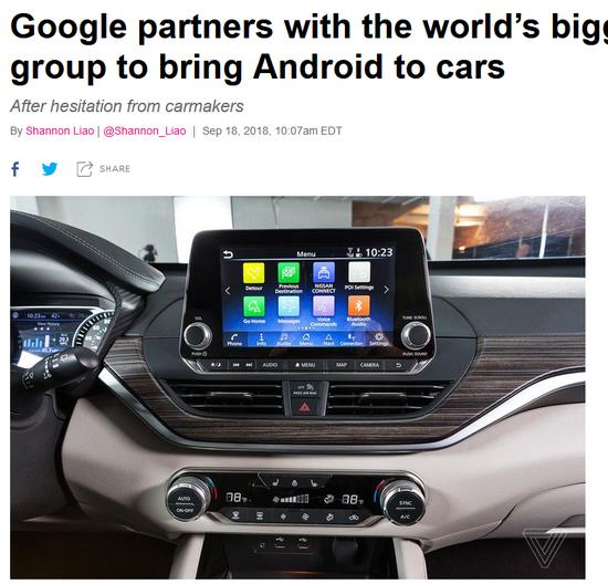 安卓系统进军汽车业重大胜利:与全球最大车企合作