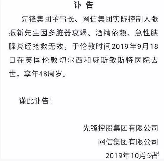 Costco中国区会员利润已赚2990万 三年内难有对手