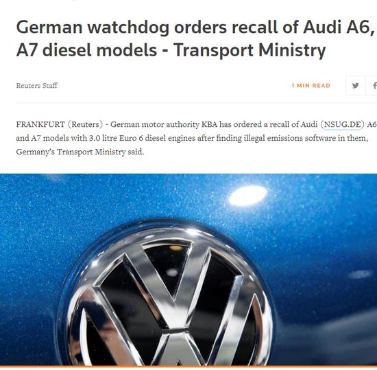 德国监管部门下令召回奥迪A6、A7柴油车型德国
