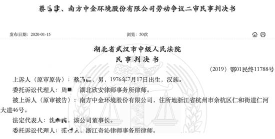 http://n.sinaimg.cn/finance/transform/29/w550h279/20200204/da13-inzcrxs2912169.png