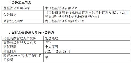 农业农村部:16省市猪肉出厂平均价格环比微跌0.2%