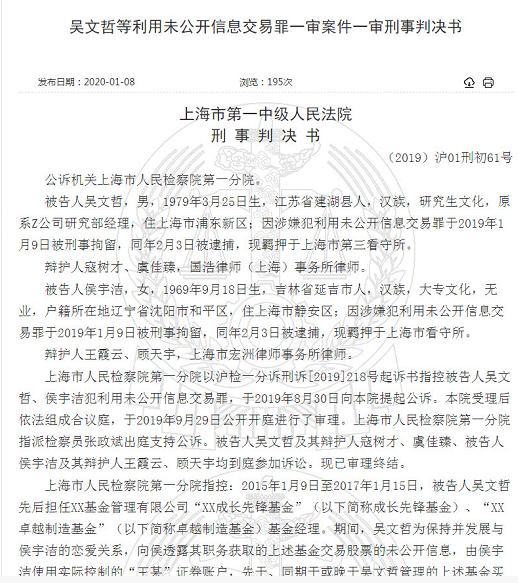 中金海外:大跌过后当前市场和资产计入了什么预期?