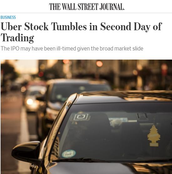 优步IPO后第二个交易日跌超9% 营收增长也停滞不前