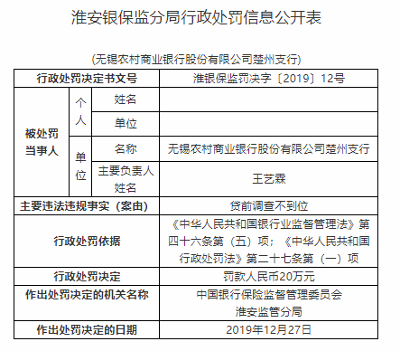 A股明日风口:第二届进博会累计意向成交711.3亿美元