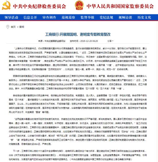 17号通告为武汉市一名副市长直接签发