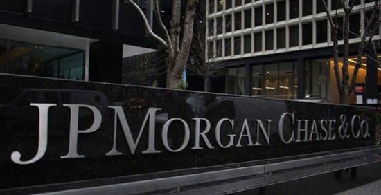 摩根大通因财富管理部门不当行为遭罚2.5亿美元