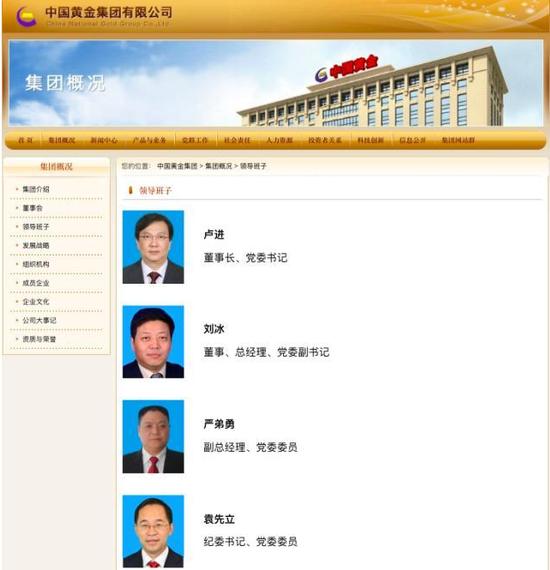 http://www.kqtusb.tw/yejingangcai/520599.html