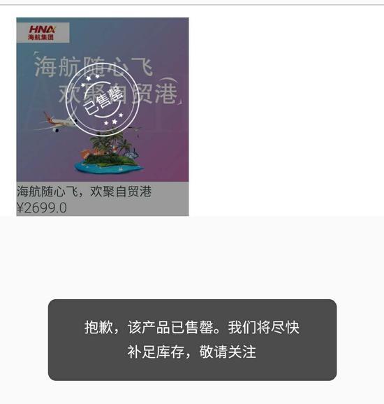 今日财经TOP10|中国经济V型反弹超预期 如何看后市?