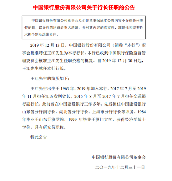 刘国强:加大对中小微企业复工复产信贷支持