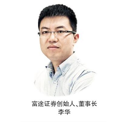 瑞信:华能新能源维持跑赢大市评级 目标价3.8港元