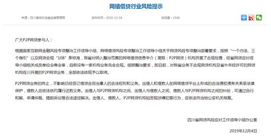 快讯:网红经济概念尾盘跳水星期六等股涨幅收窄