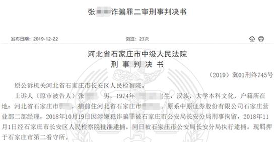 深圳住建局回应业主炒房价:违法人员将入黑名单