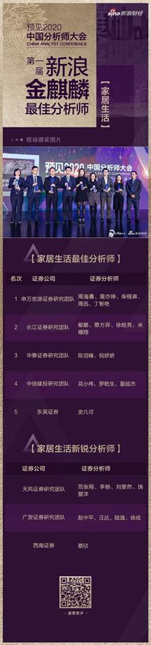 """钟南山领衔新论文:不排除""""超级传播者"""""""