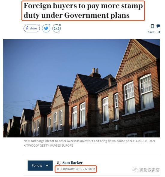 每日电讯报(2月11日):海外买家来英国买房要交更多印花税