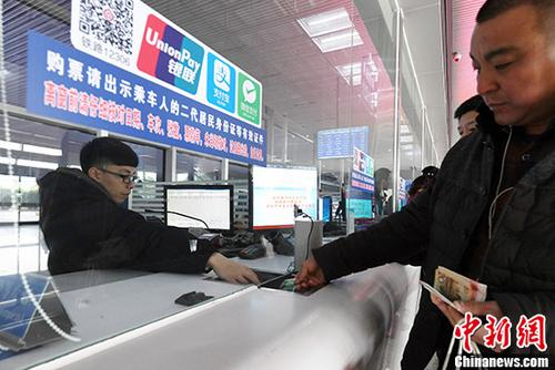 资料图:乘客排队买票。中新社记者 王远 摄