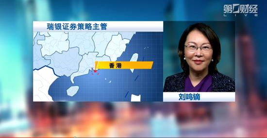 徐涛:家电行业美的和格力差距在缩小 但格力技术储备基础仍在