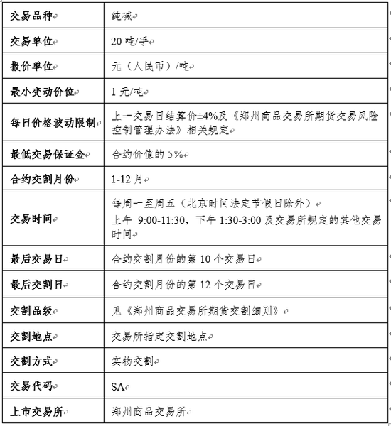 中国抗议美涉港法案是干涉美内政?美国人都笑了