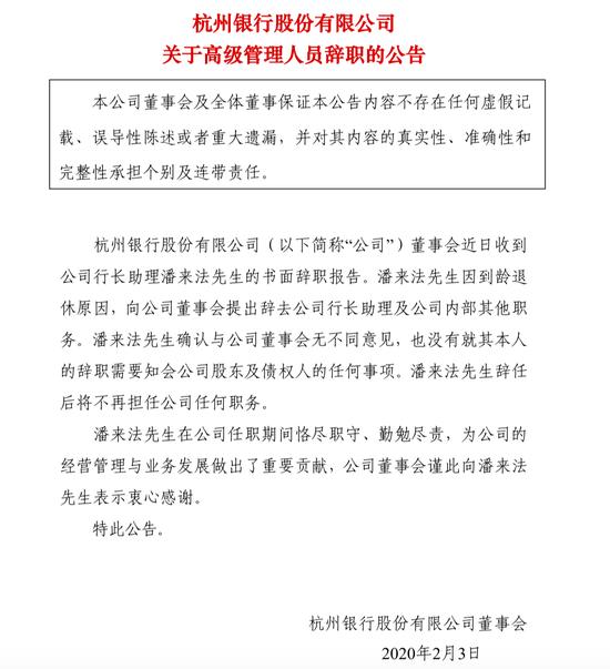 快讯:沪指涨0.81%创指大涨3%特斯拉概念持续拉升