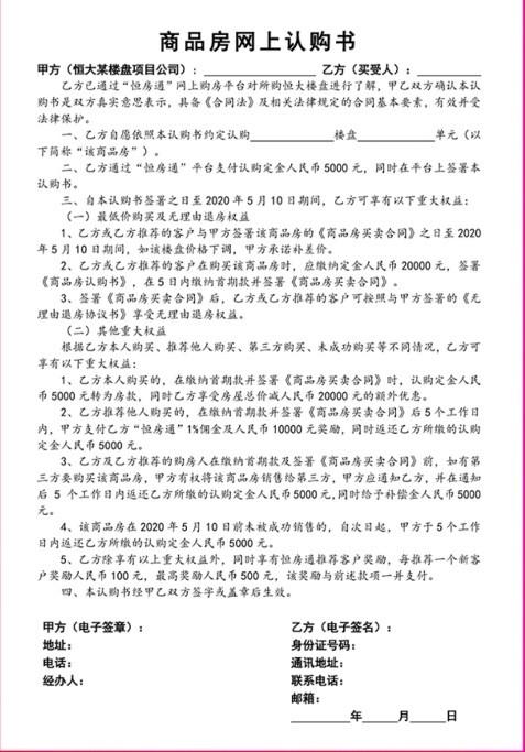中国电疑为政企客户供给超越十款抗疫疑息化产物