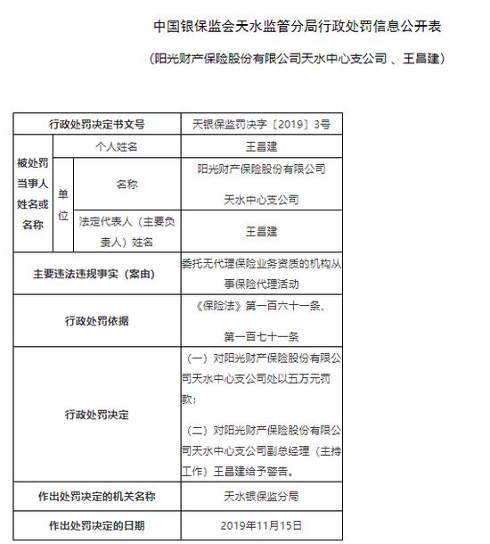 """武汉一线心理医师唐伟:警惕方舱患者负面情绪""""传染"""""""