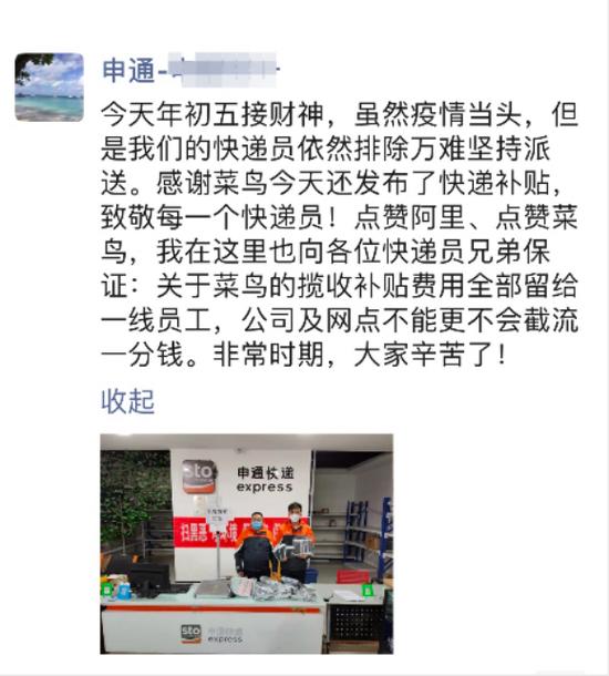 英驻华使馆删微博?最新回复来了!