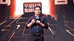王中军:电影公司不只是迎合观众,还要有文化责任