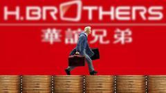 王中军:华谊现金流危机已过最困难时期