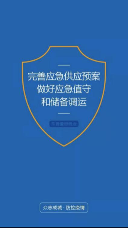 """""""惠台26条""""是逼迫台湾接受""""一国两制""""?国台办回应"""