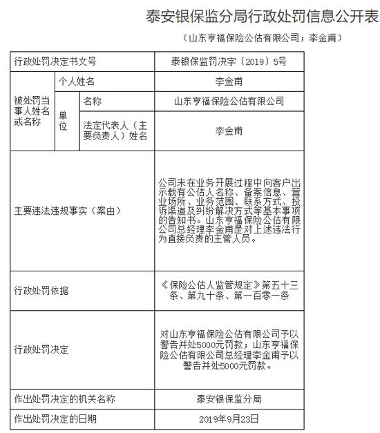 """浙江设立""""企业环保咨询日""""面对面精准对接企业需求"""