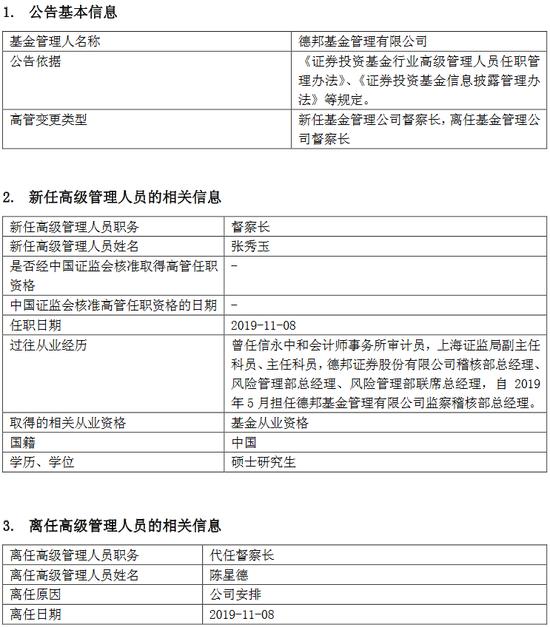 中国外商投资发展报告:营商环境居发展中国家首位