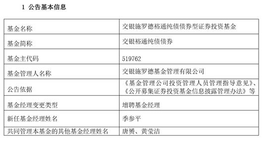 广东70年跨越发展纪实:成果第一背后是众多改革第一