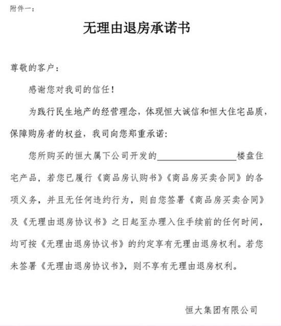 沈阳广播网
