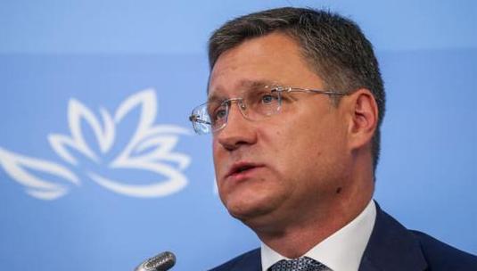 俄罗斯能源部长:预计全球石油需求2021年第二季度完全复苏