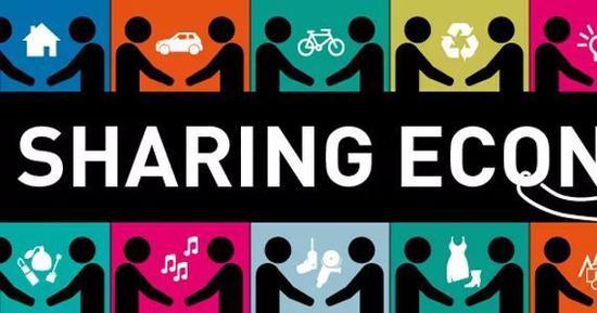 澳民众每年利用共享经济可额外赚取近10万元共享经济