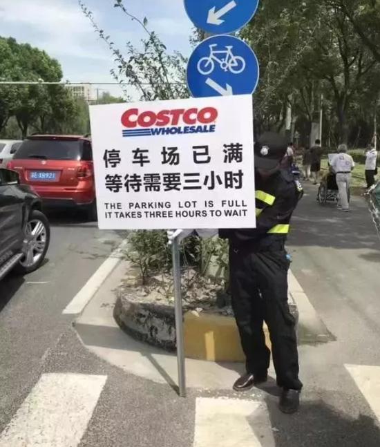 Costco大陆首店开业,所有人在这里只做两件事