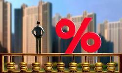 孫彬彬:利率的拐點信號看什么?
