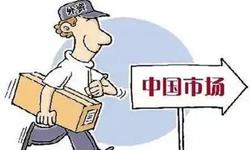 譚浩俊:新冠肺炎疫情不會改變中國吸收外資綜合優勢