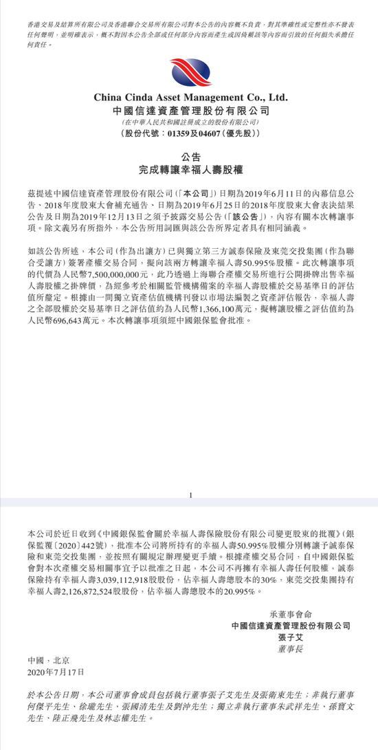 """造谣!""""网传北京某小区呈现确诊病例""""没有真"""
