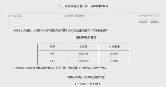 天津设立300亿元产业发展基金吸引中外高新企业