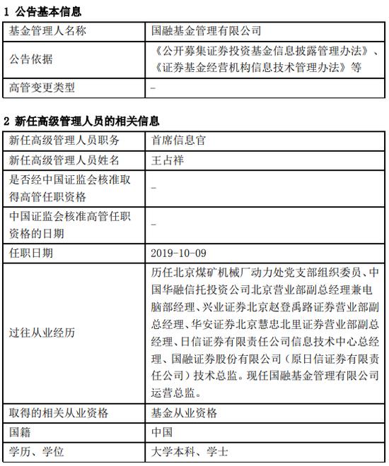 TCL推出6系列4K QLED Roku电视 599美元起